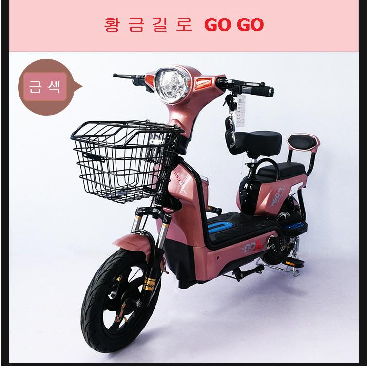 JJ전동스쿠터2 페달식전기자전거 전동오토바이, 12A블랙