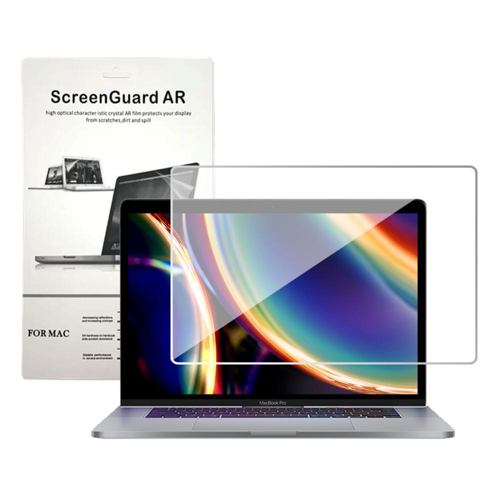 아카빌라 2020 맥북 프로 에어 액정 보호필름 블루라이트 차단, 맥북 에어 13인치 (A1932)