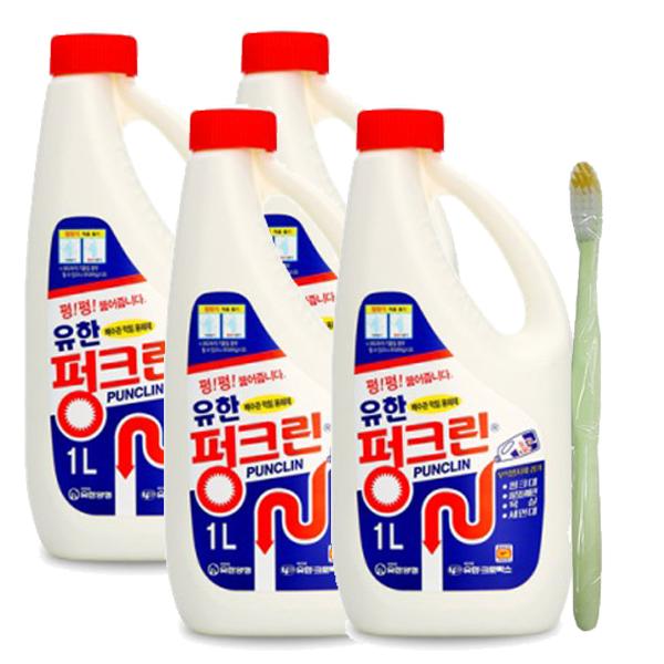 유한락스 펑크린 1L 모음+칫솔+미바 화장품 샘플증정, 4개