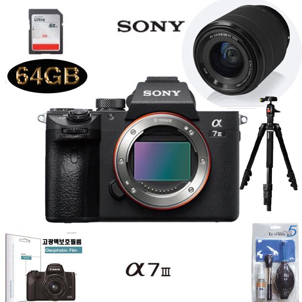 소니 ILCE-7M3K BODY+28-70mm 렌즈+볼헤드삼각대+SDXC16GB+크리닝킷+LCD보호필름 풀패키지 미러리스카메라, 64G삼각대패키지