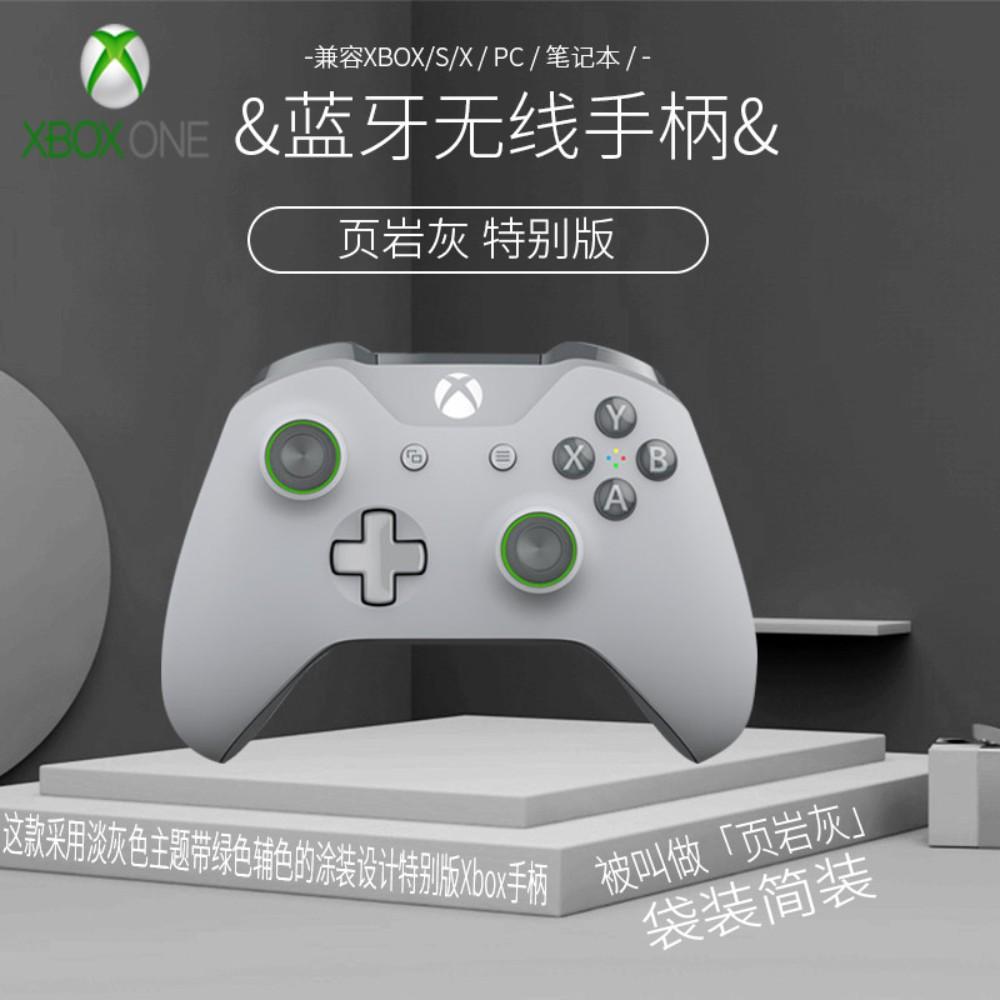 엑스박스 게임패스 무선 컨트롤러 Xbox One S 2세대 PC 피파4 패드, 【Bag-S 버전】 쉐일 그레이개, 콘솔