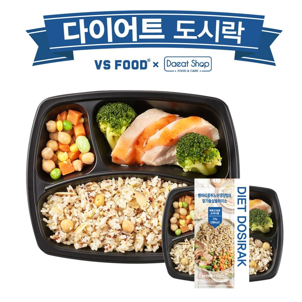 [더바른도시락] 다이어트 신상도시락 병아리콩퀴노아영양밥& 닭가슴살슬라이스, 1팩