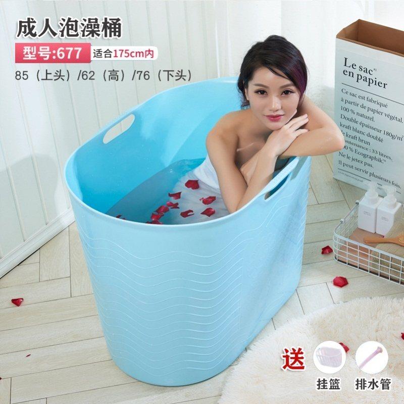 개인 미니 이동식 욕조 간이 1인용 반신욕기 원룸, 옵션 11
