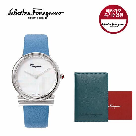 페라가모/공식수입 간치니 실버블루 손목시계(MOP)+카드지갑