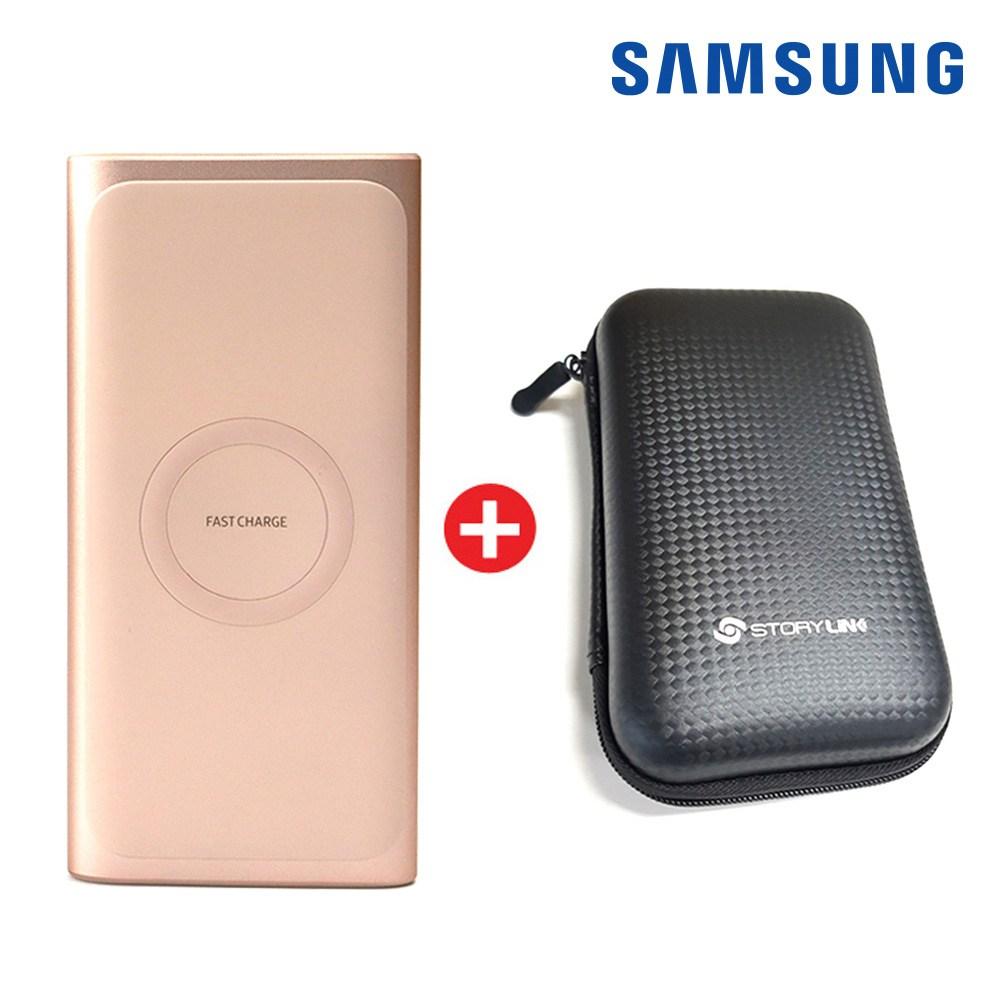 샤오미 삼성 보조배터리 10000 20000+휴대용 보관파우치, +블랙파우치, 무선 삼성1만 EB-U1200(핑크)