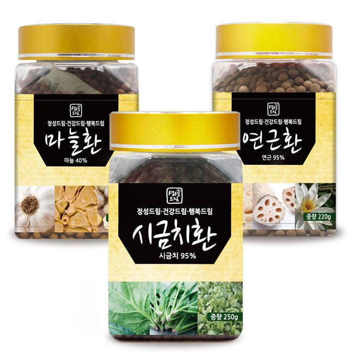 환모음) 마늘환 연근 시금치 국산 국내산, 없음, 마늘환250g