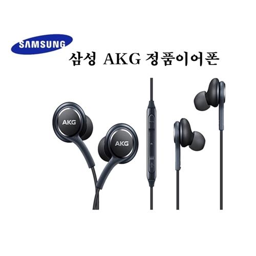 삼성 AKG 이어폰 정품 EO-IG955 갤럭시 S8 S9 노트8 노트9 번들, 네이비, AKG이어폰