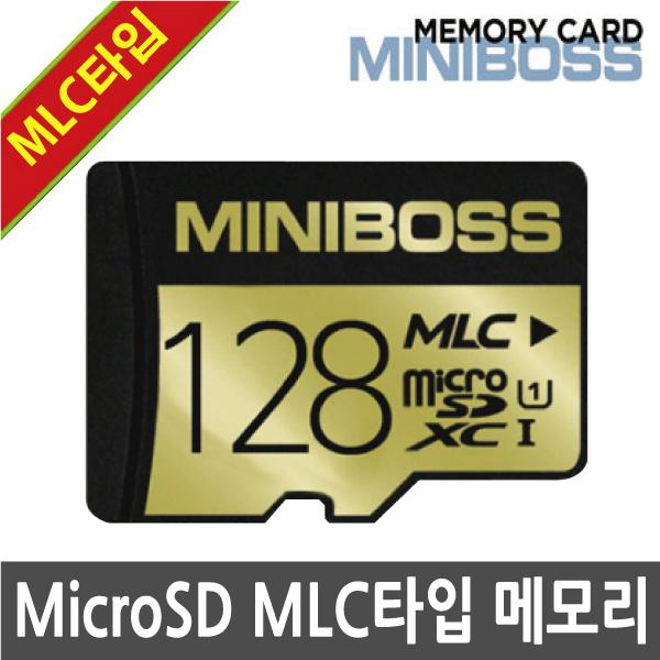지넷시스템 GNET X2i X3i 블랙박스용 MLC타입 128GB SD메모리카드