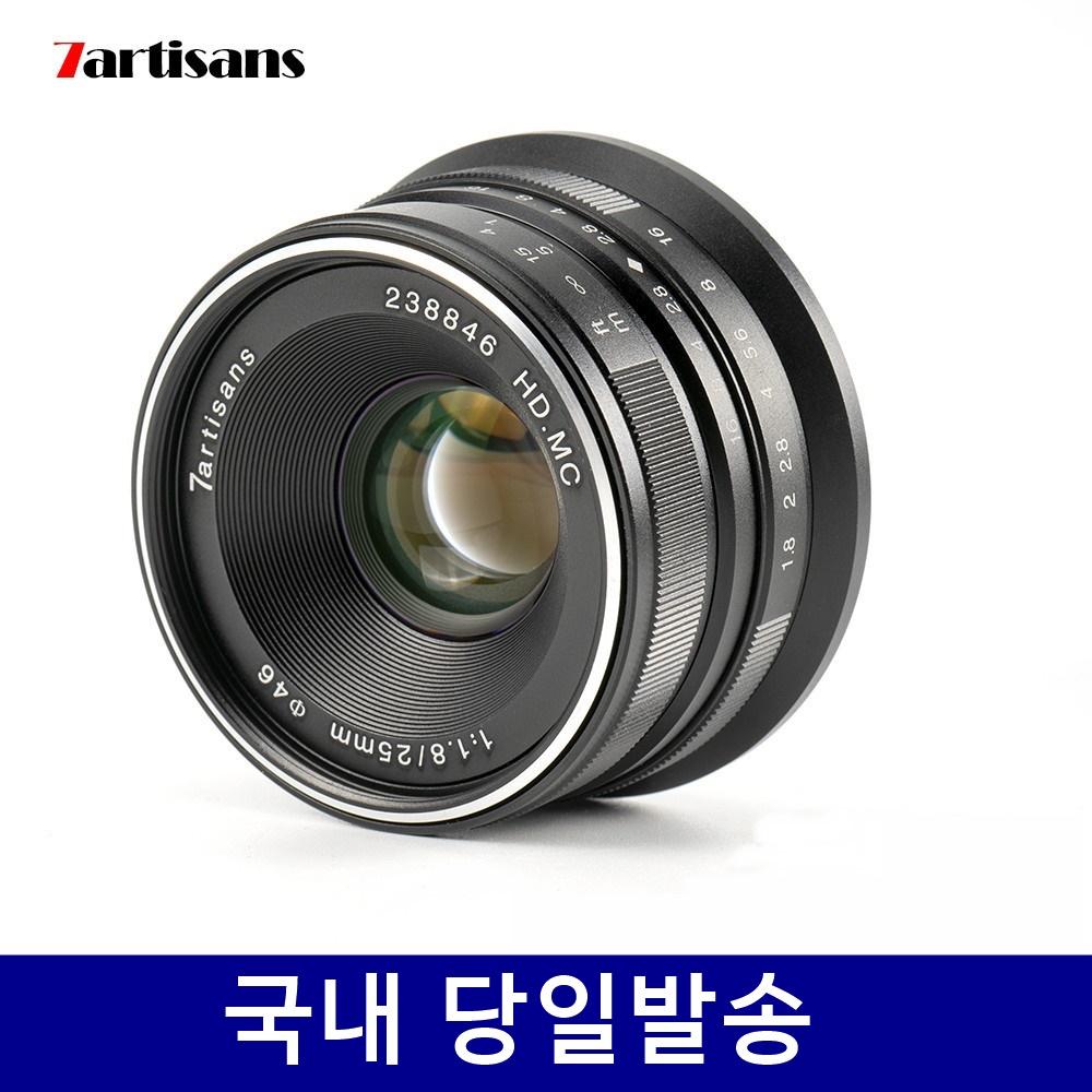 [7장인] 25mm F1.8 렌즈 7artisans 후지 X 소니 E 마운트 7 아티산스, 후지 X 마운트 - 블랙