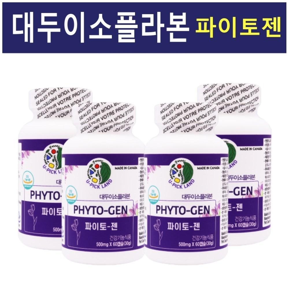 캐나다 이소플라본 갱년기 여성 영양제 파이토젠 대두 콩 소이 식물성 에스트로겐 래이디스 40대 50대 60대 뼈건강 골밀도 호르몬 효능 추천 직수입, 4개, 60캡슐