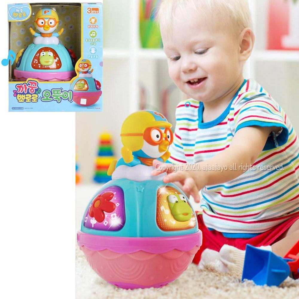 3개월 아기 장난감 오뚝이 영유아장난감 백일장난감, 본문참조