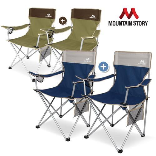 피아누라 마운틴스토리 필드 캠핑체어세트 1+1/캠핑의자 낚시의자, 상세설명 참조, 선택완료