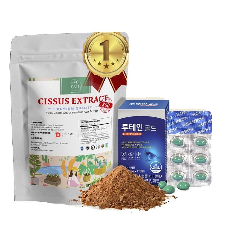 누티 시서스가루 50배 2년분량 시저스 농축추출물, 1개구매