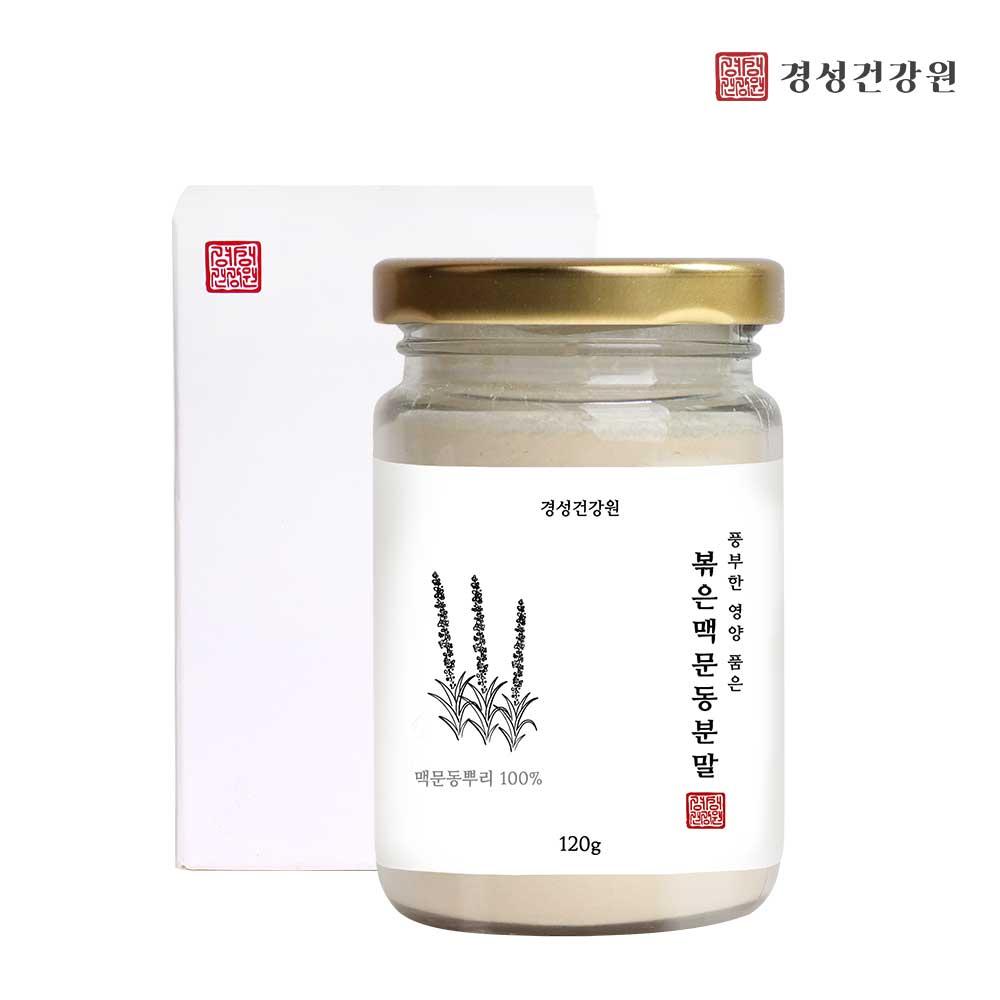 경성건강원 볶은 맥문동분말 맥문동뿌리 사포닌 시피카토사이드A 120g, 2병