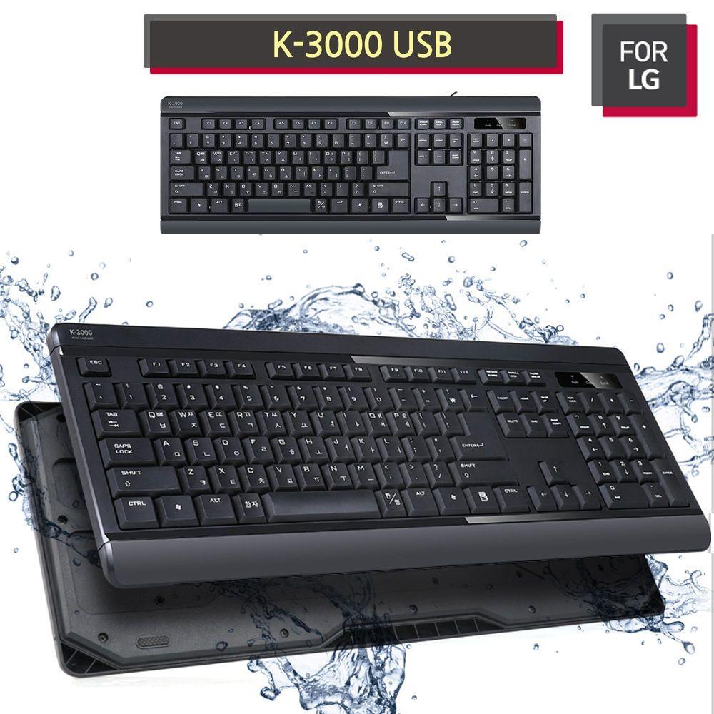더블유엘티 LG 유선 USB 슬림 키보드 가정용 사무용 멤브레인3586AA, wlt 본상품선택, wlt 본상품선택