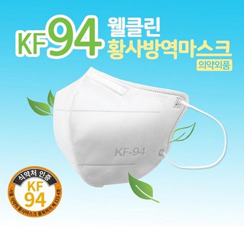 웰클린 KF94 황사마스크 방역마스크 미세먼지마스크 (50개/1각), 대형