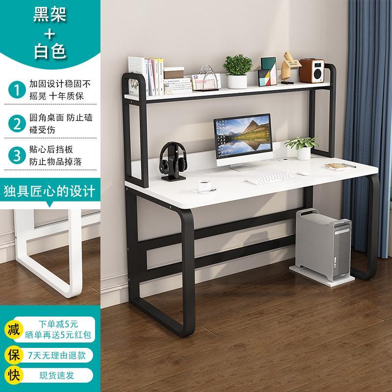 이케아미니책상 미케 컴퓨터 데스크탑 책상 침대 책장, D 유형 80 길이  50 너비 화이트 보드 블랙 프레