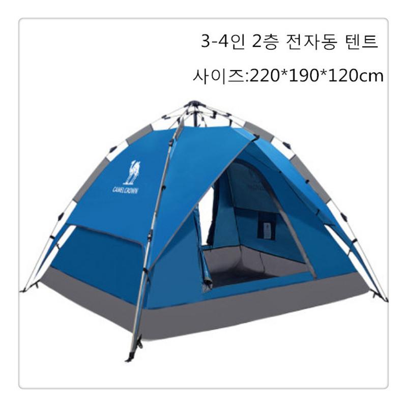 야외용품 캠핑텐트에 전자동식 방비 캠핑 장비 두툼LH0306, 1