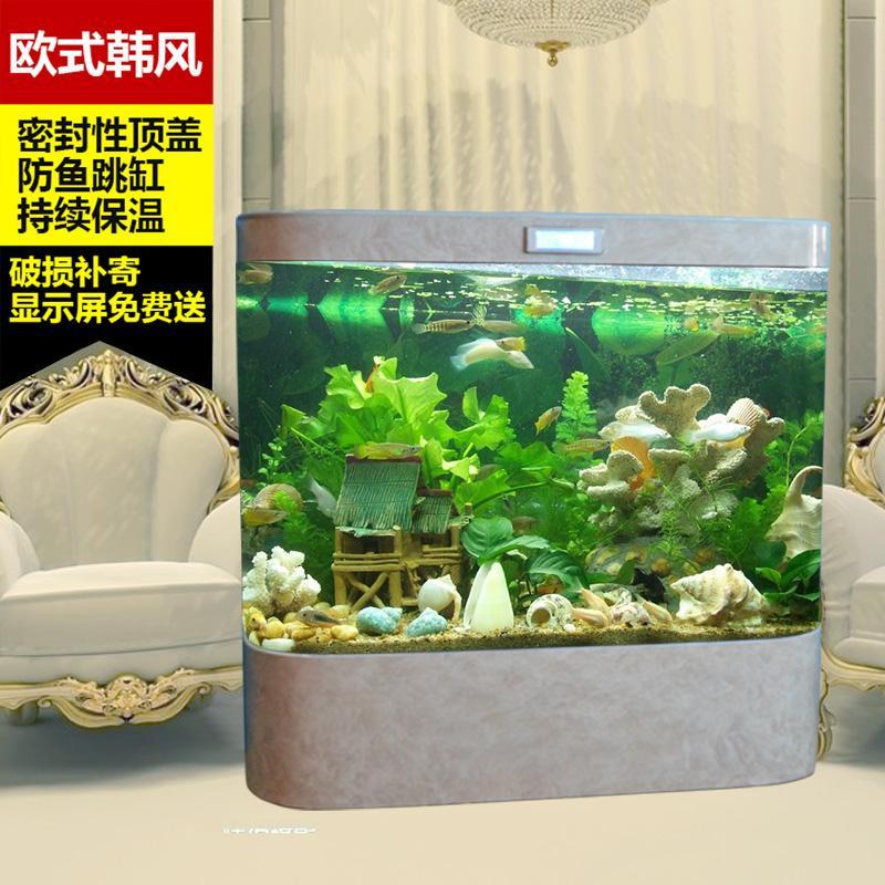 해파리키우기 대형어항 샤오미어항 생태 어항 수족관 대형 초 백색 유리 창의 어항 1.5, 80  50  138 바닥 형 음표 색