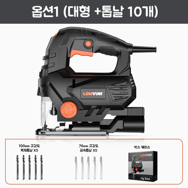 고급 레이저 라인 전동 곡선톱 가정용 전기톱 다기능 직쏘, 1set