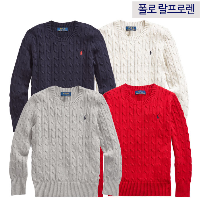 polo ralphlauren [미국배송]폴로랄프로렌 주니어 꽈베기 스웨터