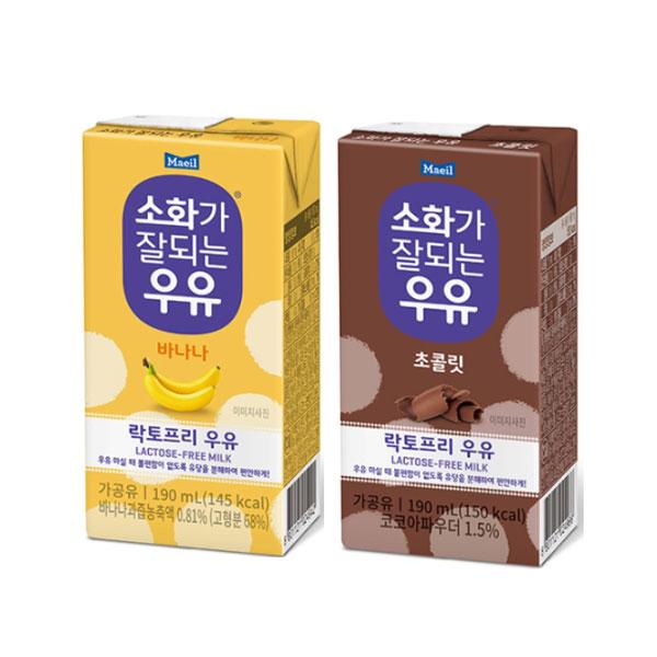 소화가잘되는우유 190ml 초코12팩+바나나12팩 총24팩 락토프리 멸균우유, 24팩