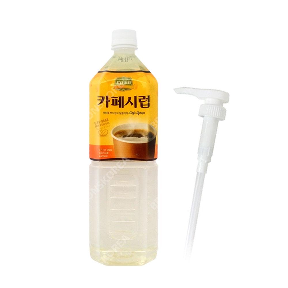 코나 카페시럽 1.5L X 3개+펌프 1개/카페시럽 커피시럽 바닐라시럽