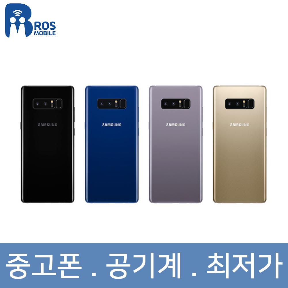 삼성 갤럭시 노트9 중고폰 공기계 중고, 노트8 골드 A급 64G, 확정기변 중고폰 공기계