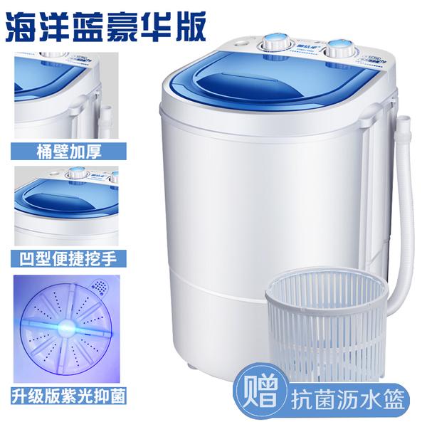 1인용세탁기 소형 세탁기 탈수기 걸레세탁기 양말세탁, 3KG 화이트