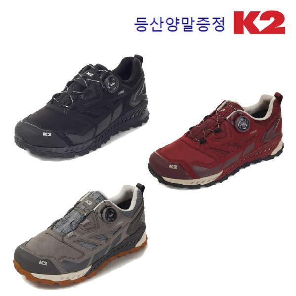 [현대백화점]K2 케이투 남녀 공용 고어텍스 트레킹화 플라이하이크 리부트 (FUF19G12)
