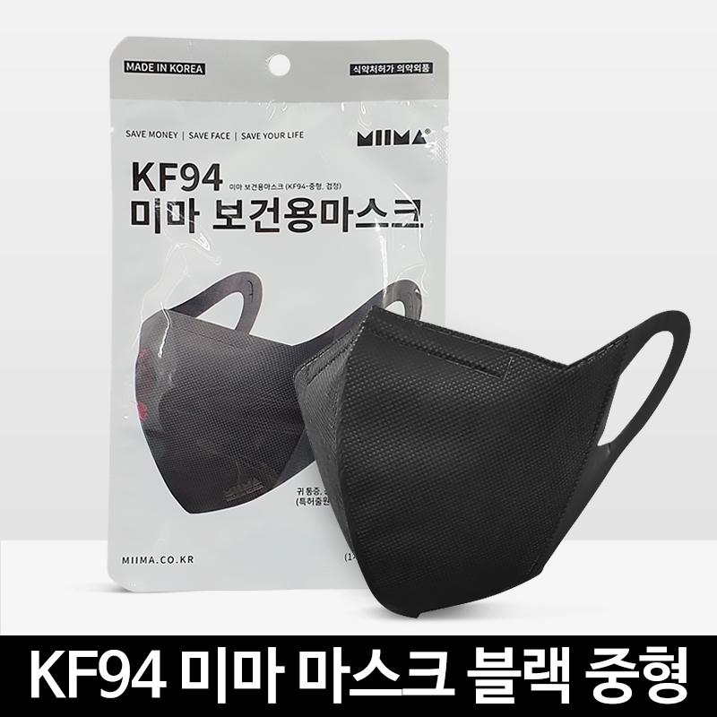 미마 보건용 마스크 국내산 KF94 블랙 중형 50매, 1개