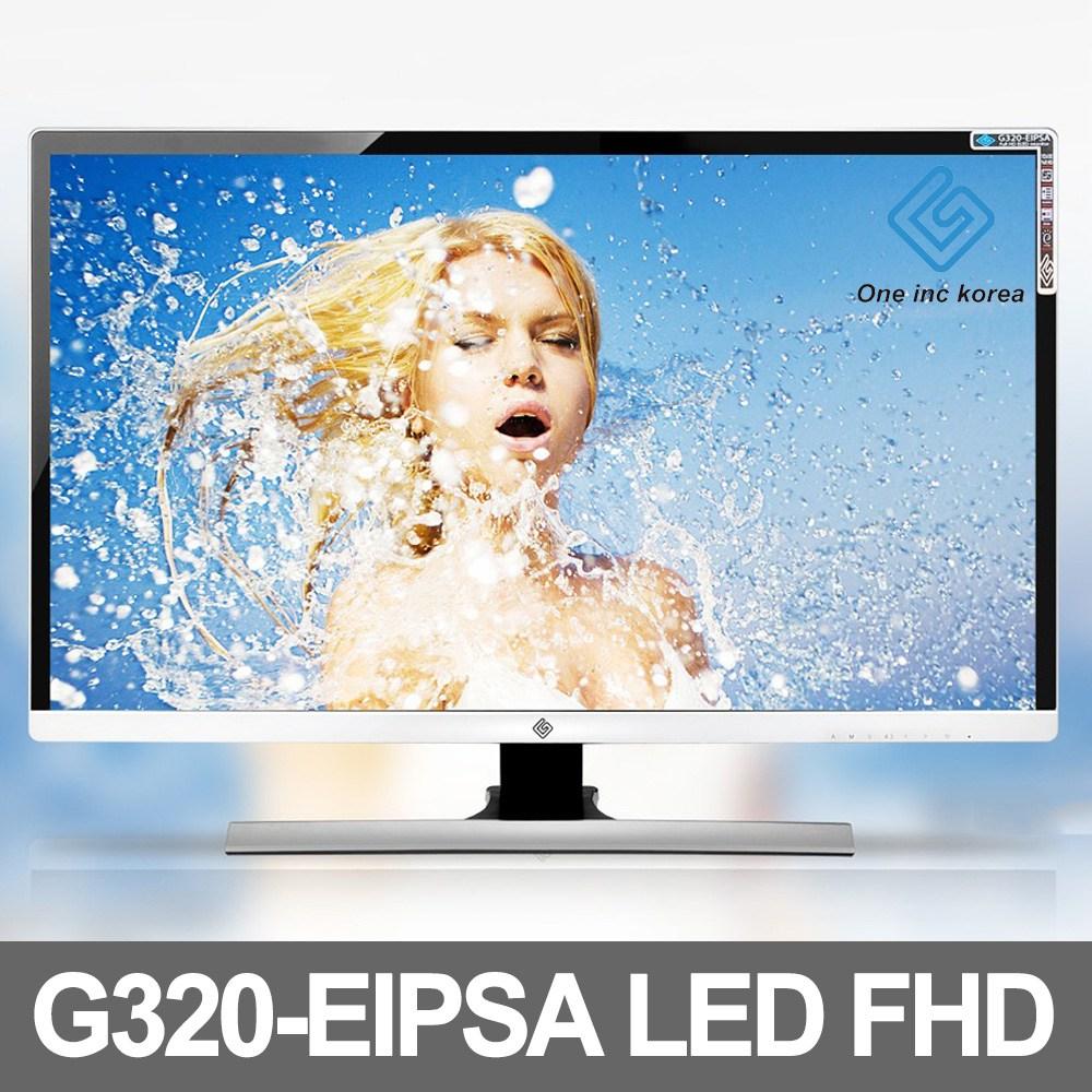 지원아이앤씨코리아 G320-EIPSA 강화유리 32인치 LED Full HD 광시야각 컴퓨터 모니터
