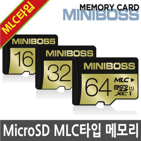 지넷시스템 GNET X2T+ 블랙박스용 MLC타입 MicroSD 메모리카드, MicroSD 16GB MLC타입 클래스10