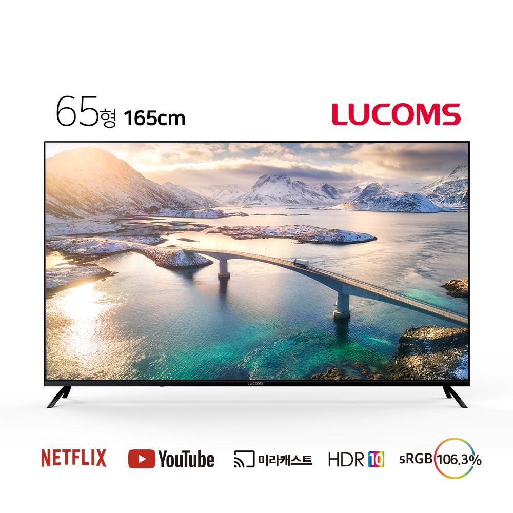 루컴즈 T6508CU 65인치 UHD 솔로이즈 스마트TV, 스탠드형 자가설치 (POP 5587057938)