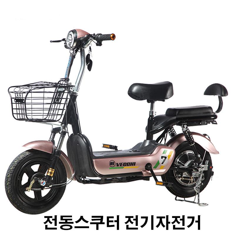 JZBOO 97 FSN 전기자전거 전동스쿠터 딱3일간 초특가행사, 스카이블루