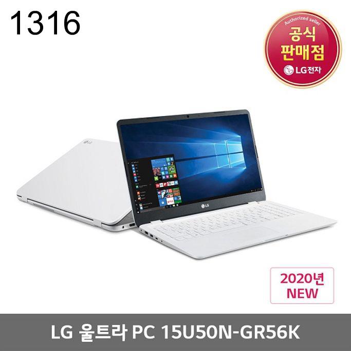 LG전자 울트라 PC 15형 15U50N-GR56K 기본제품, 1