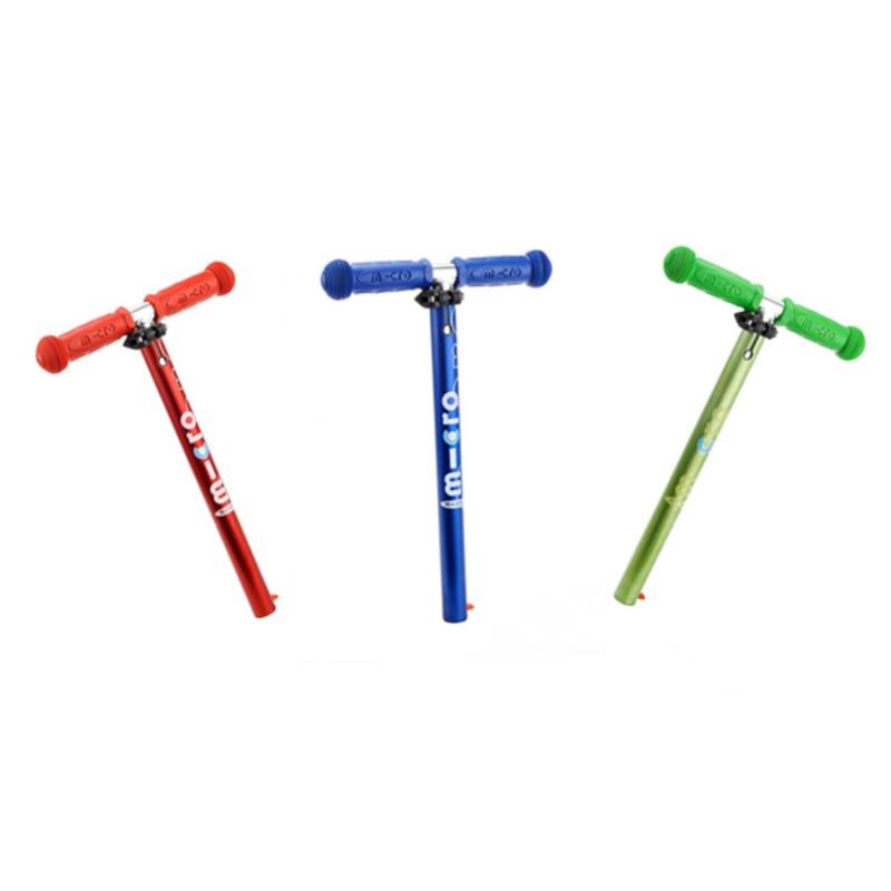 미니 마이크로 킥보드 스쿠터 액세서리 악세사리 시리즈 어린이 스쿠터 인기있는 액세서리 T 바 확장되지 않은 막대, 개폐식 miniT로드 비고 색상