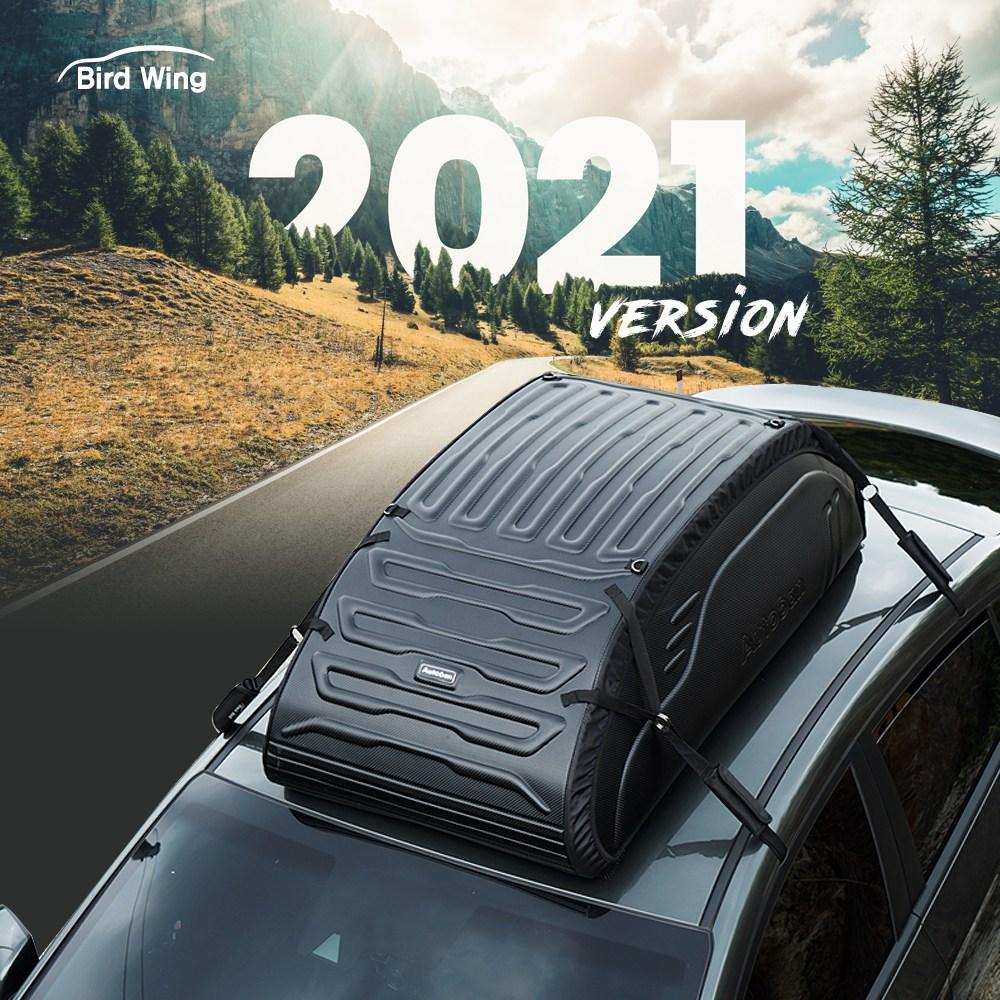 2021 버드윙 루프백+레인커버