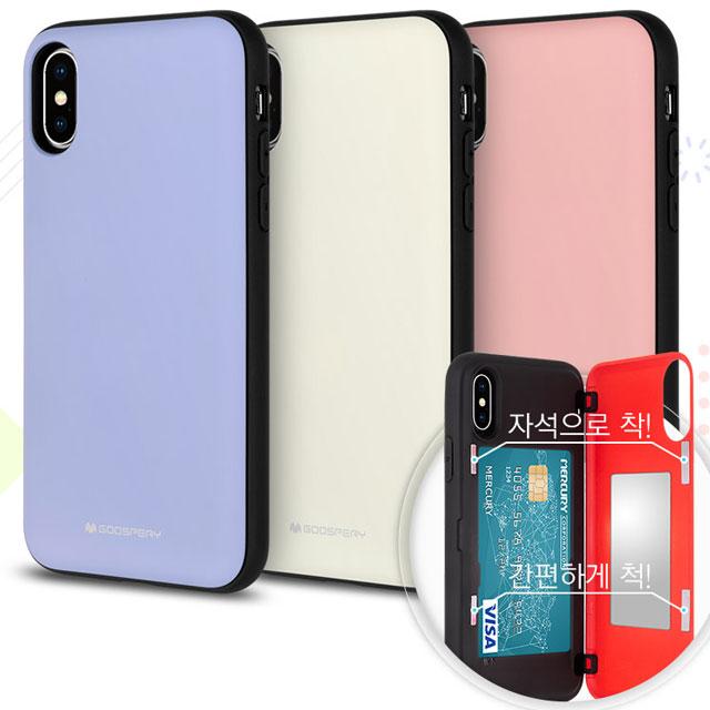 리어카상회 머큐리 마그네틱 카드도어 범퍼 케이스 갤럭시 S10 E 5G S9 S8 플러스 노트9 노8 아이폰 X XR XS MAX-30-285590060