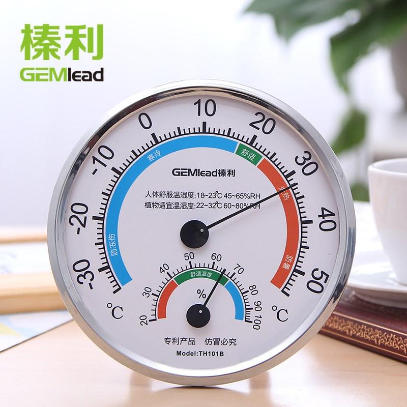 온도계 습도계 건습 실내가정용 시계바늘 온습도계 TH101B, T01-실버테두리 화이트밑창, 기본