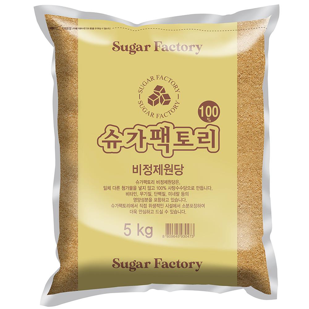 슈가팩토리 100% 비정제 원당 5kg/10kg/15kg 갈색설탕 사탕수수당, 5kg X 3개(지퍼백포장)