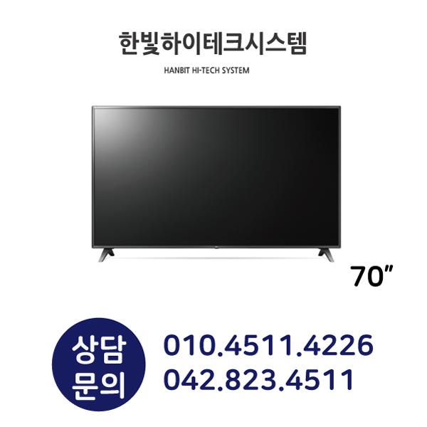LG전자 울트라HD 70인치 TV 70UM7800K