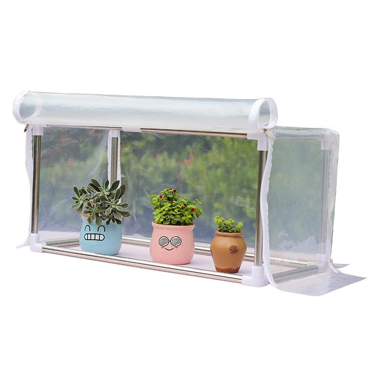 미니온실 DIY 조립식비닐하우스 단열 방수 베란다 온실만들기 미니 베란다 비닐하우스 옥상 야외 소형, 단열 및 방수 60 30 높이 30개