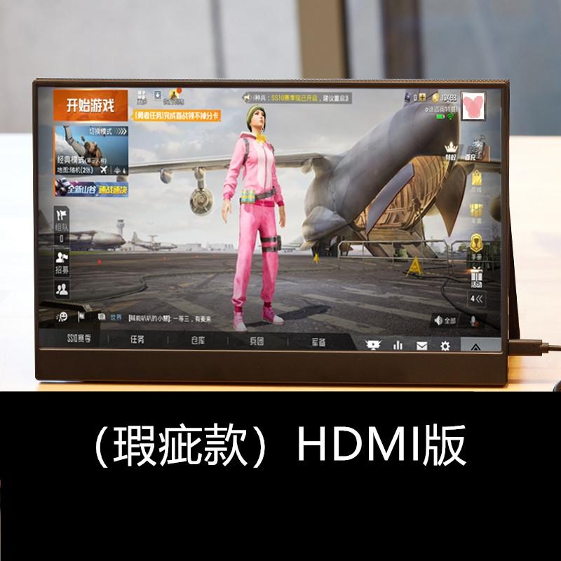 휴대용 13.3 서브모니터 휴대용모니터 노트북듀얼모니터 게이밍모니터 노트북보조모니터, 13.3 인치, 검정