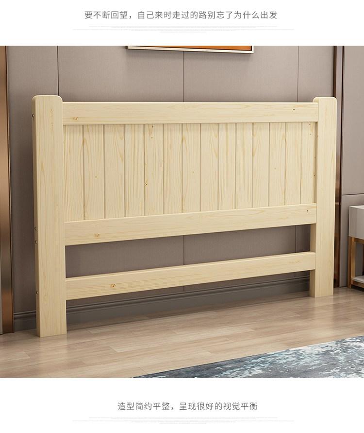 침대밀림방지 가구부속품 침대헤드보드, 중국 스타일 (폭 1m * 높이 95)_다른