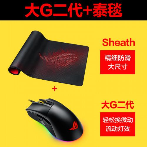 ASUS 플레이어 국가 P502 빅 G 2 세대 esports 게이밍 마우스는 닭 유선 마우스 게임, 본문참고, 선택 = Big G Titan II 공식 표준
