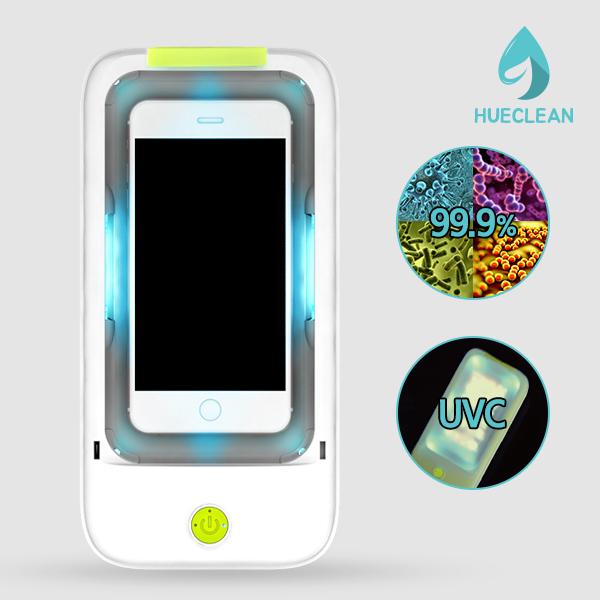 휴클린 다용도 휴대용 살균기 휴대폰 소독기 자외선 오존 살균 생활 위생유아, 자외선 소독기