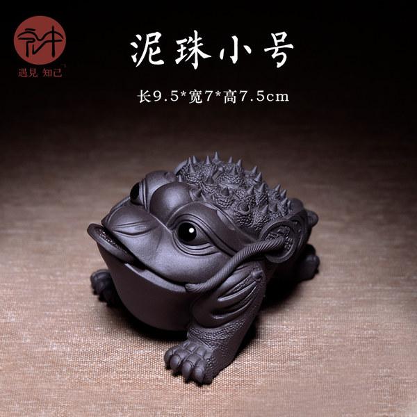 재물 행운 개업 이사 불러오는 금 돌 두꺼비 복두꺼비, 소 9.5X7X7.5cm