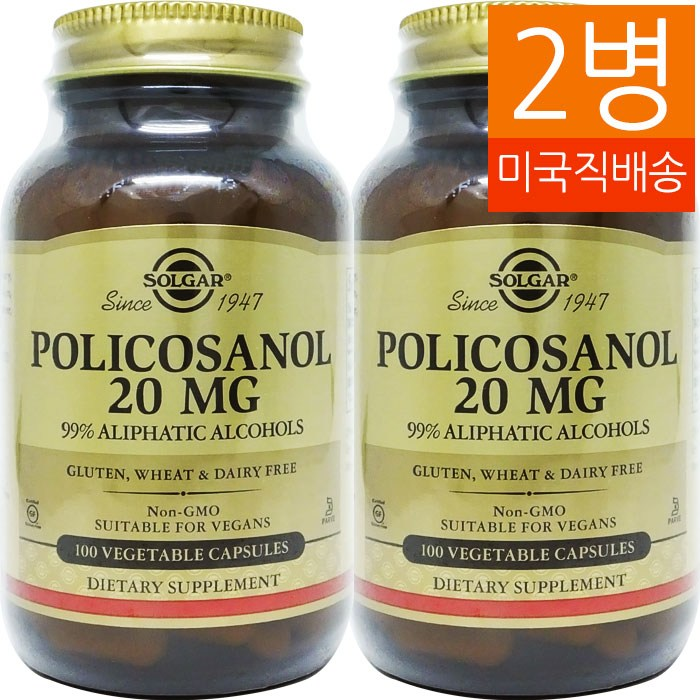 솔가 폴리코사놀 100베지 캡슐, 20mg, 2병