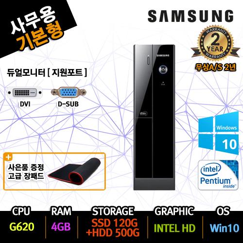 삼성전자 중고컴퓨터 게임용 사무용 가정용 윈도우10 SSD 지포스 데스크탑 본체, G620/4G/SSD120G+500, 01.삼성 기본형 오피스